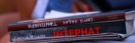Письменник Сергій Жадан у Кропивницькому: «Це війна не за шахти Ахметова чи програму Порошенка, а за людей»