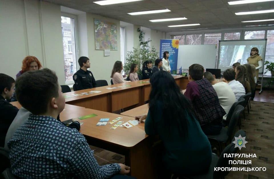У Кропивницькому пройшла всеукраїнська акція проти насильства. ФОТО - 1 - Життя - Без Купюр