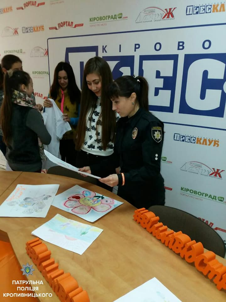 У Кропивницькому пройшла всеукраїнська акція проти насильства. ФОТО - 3 - Життя - Без Купюр