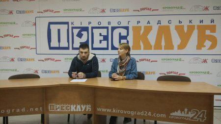 Ще прозоріше: У Кропивницькому з'явиться Центр реагування на порушення у сфері закупівель