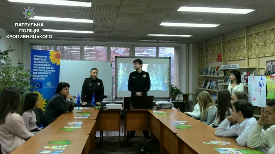 У Кропивницькому пройшла всеукраїнська акція проти насильства. ФОТО - 4 - Життя - Без Купюр
