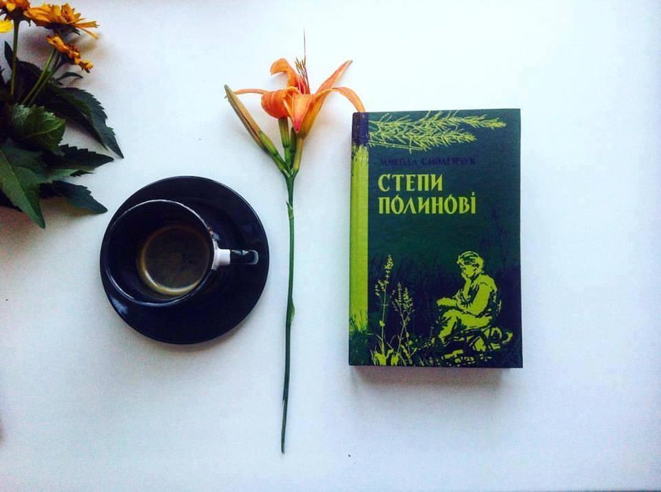 Видання про Марка Кропивницького перемогло у номінації конкурсу «Краща книга України» - 2 - Життя - Без Купюр