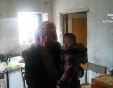 У Кропивницькому матір залишила дворічного хлопчика просто на вулиці. ФОТО
