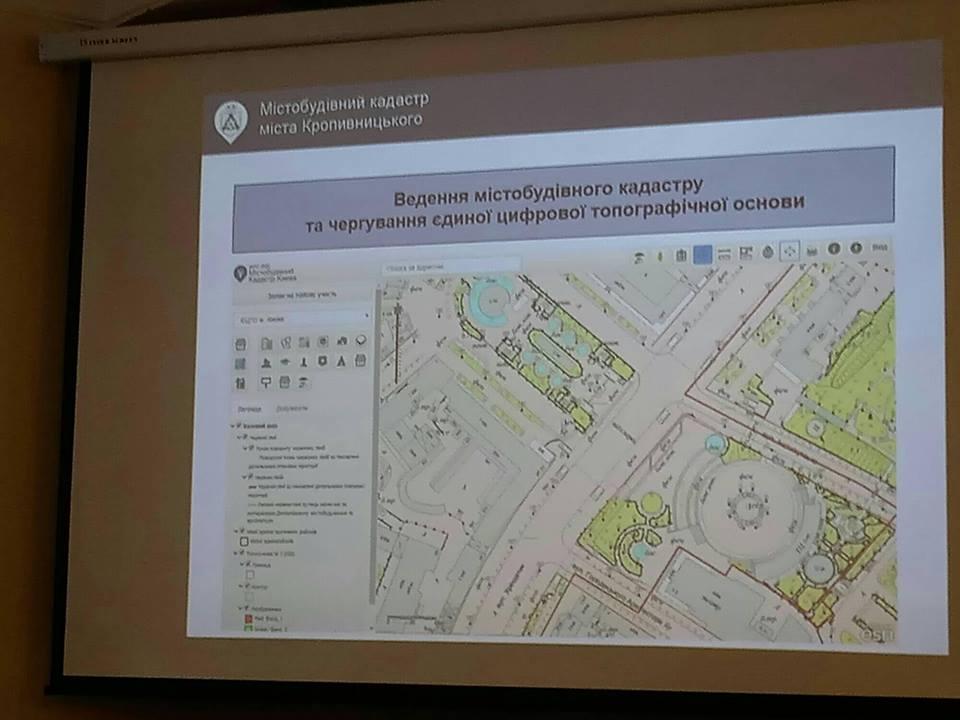 Без Купюр | Життя | Депутатам Кропивницького презентували проект містобудівного кадастру 1