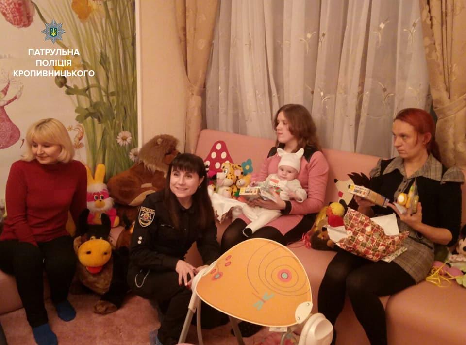 Патрульні Кропивницького здійснили мрію сироти з особливими потребами. ФОТО 4