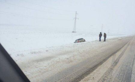 У службі автомобільних доріг Кіровоградської області запевняють, що борються з ожеледицею. ФОТО