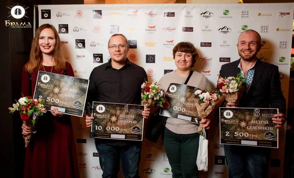 Студент ЦНТУ переміг у всеукраїнському фестивалі фентезі. ФОТО - 2 - Інтерв'ю - Без Купюр