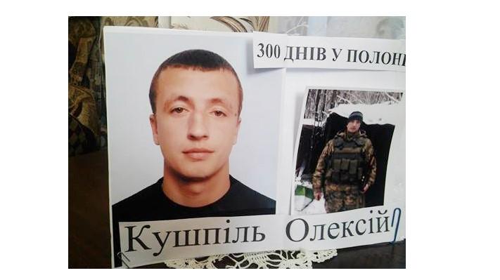 З полону звільнили військового зі Знам'янки - 1 - Війна - Без Купюр