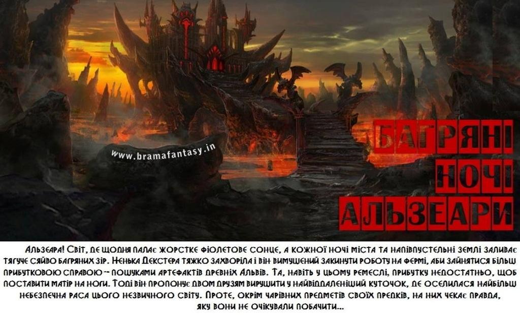 Студент ЦНТУ переміг у всеукраїнському фестивалі фентезі. ФОТО - 3 - Інтерв'ю - Без Купюр