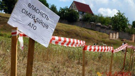 Держгеокадастр відмовляє учасникам АТО та родинам загиблих у виділенні землі – військовий