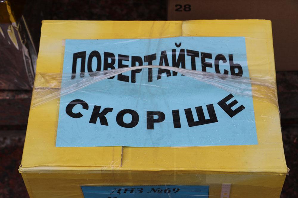 У Кропивницькому зібрали десятки пакунків допомоги для військових. ФОТО 2 - Життя - Без Купюр