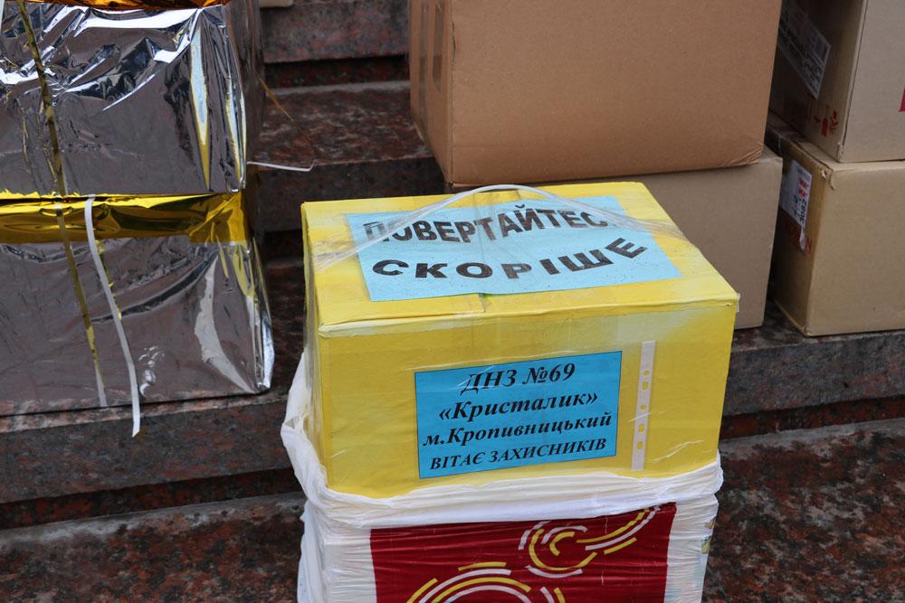 У Кропивницькому зібрали десятки пакунків допомоги для військових. ФОТО 3 - Життя - Без Купюр
