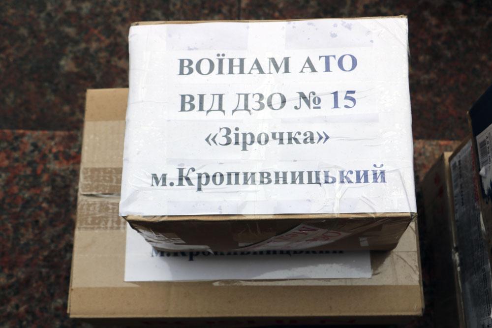 У Кропивницькому зібрали десятки пакунків допомоги для військових. ФОТО 5 - Життя - Без Купюр