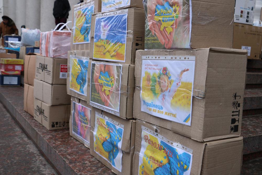 У Кропивницькому зібрали десятки пакунків допомоги для військових. ФОТО 14 - Життя - Без Купюр