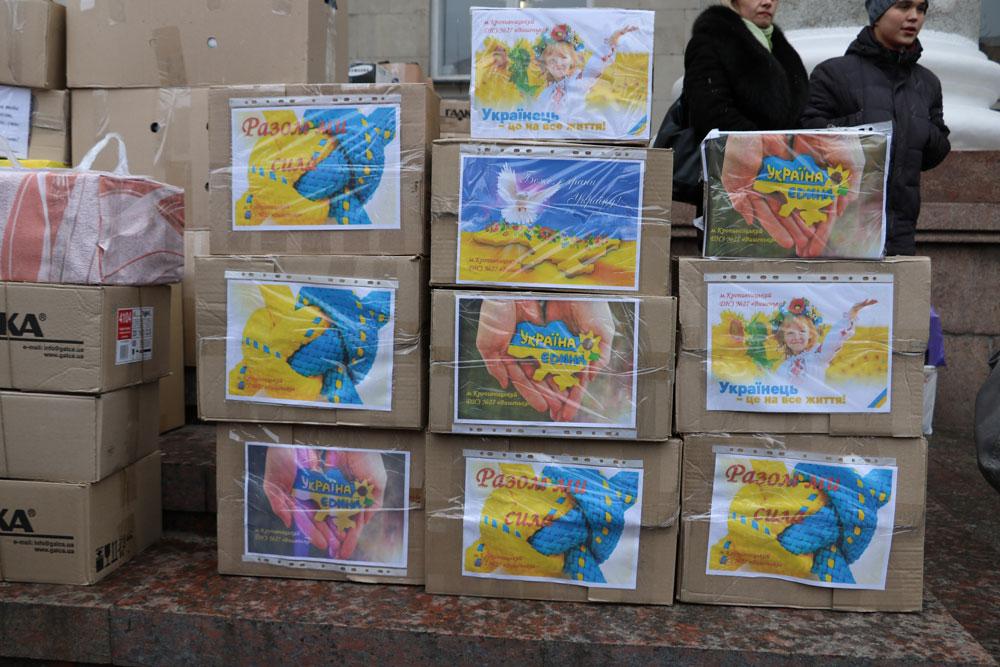 У Кропивницькому зібрали десятки пакунків допомоги для військових. ФОТО 15 - Життя - Без Купюр