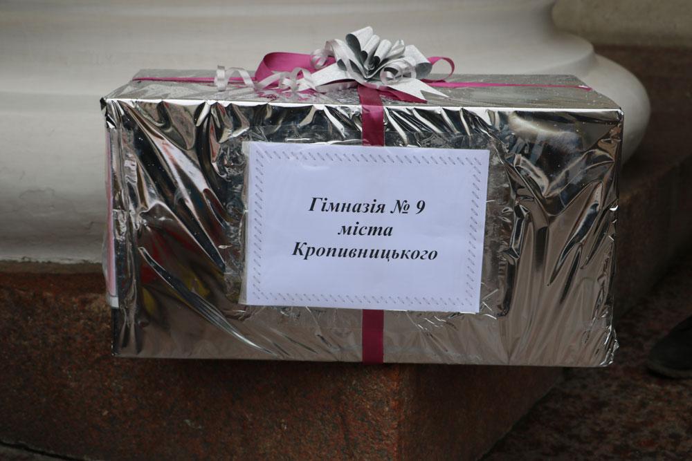 У Кропивницькому зібрали десятки пакунків допомоги для військових. ФОТО 16 - Життя - Без Купюр
