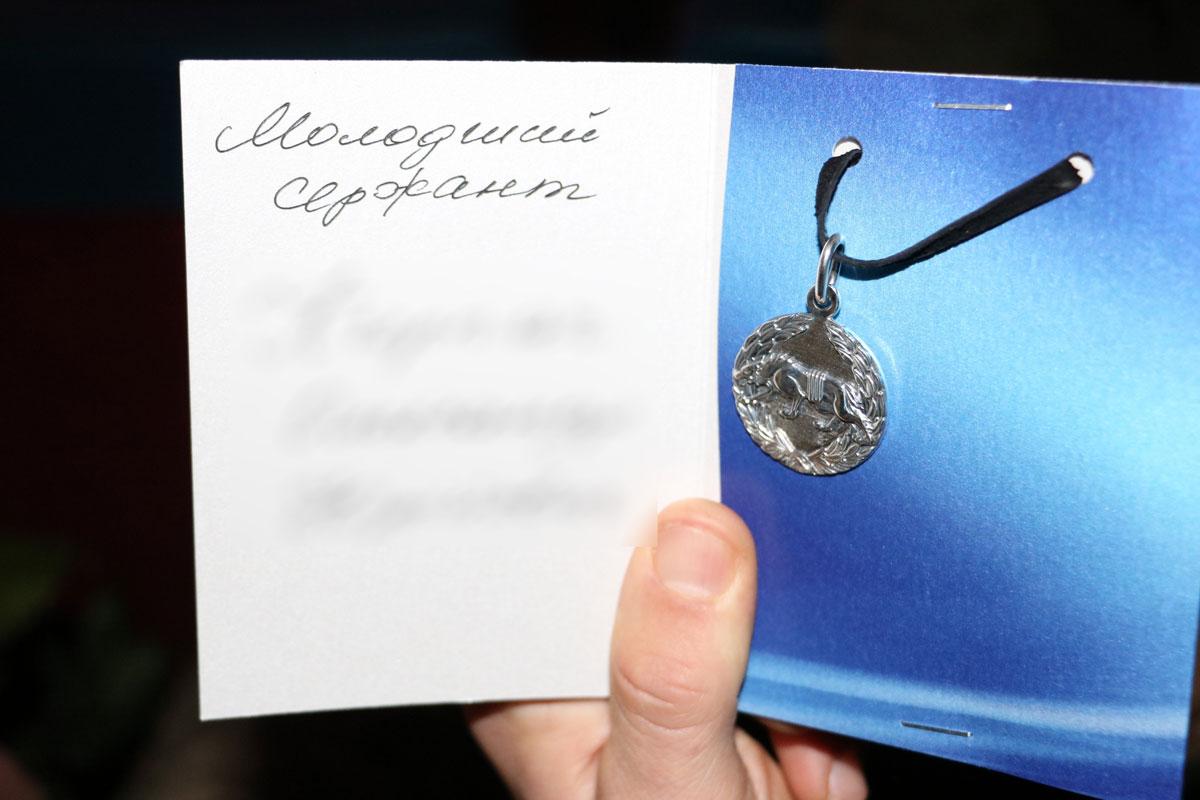 Спецпризначенців Кропивницького нагородили срібними медальйонами від волонтерів. ФОТО - 18 - Життя - Без Купюр