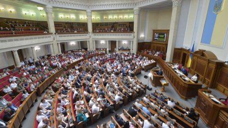 Як нардепи від Кіровоградщини голосували за відставку голови Антикорупційного комітету ВРУ