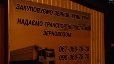 Кіровоградщина: за пропуск перевантажених фур на одному ваговому комплексі за місяць можуть заробляти до 5 мільйонів. ВІДЕО