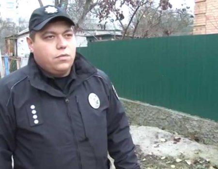 Один день із життя дільничного поліцейського з Кропивницького. ВІДЕО