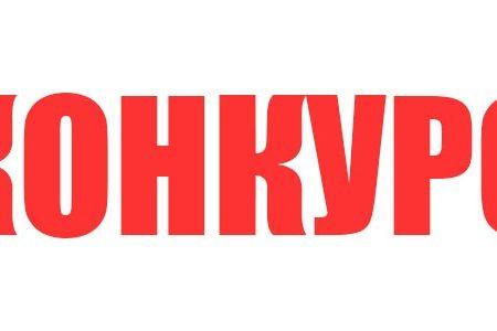 На Кіровоградщині в зв'язку зі смертю директора педколеджу, оголошено конкурс на посаду керівника закладу
