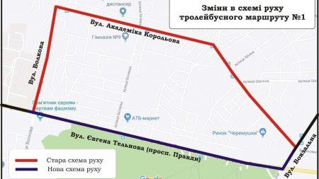 У Кропивницькому зміниться схема руху тролейбусного маршруту №1