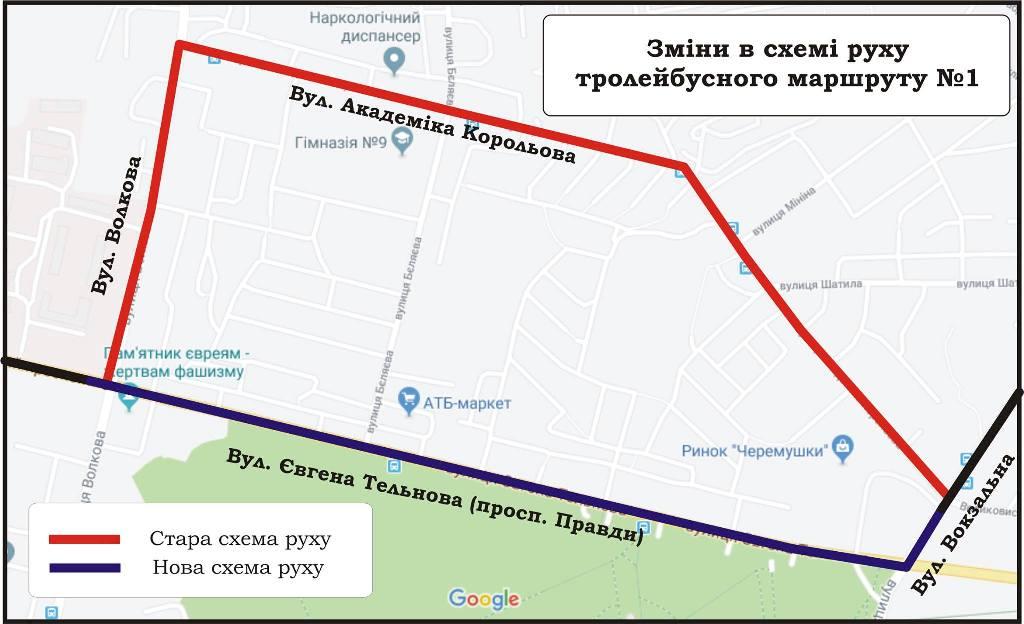 Без Купюр У Кропивницькому зміниться схема руху тролейбусного маршруту №1 За кермом  тролейбус схема Кропивницький Електротранс