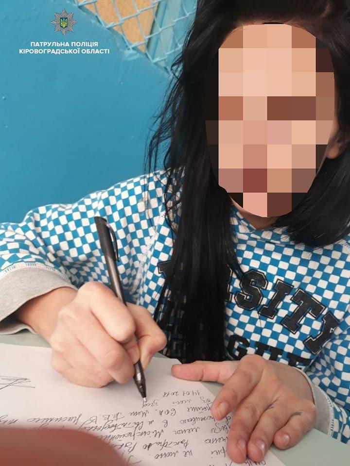 Без Купюр У Кропивницькому з психлікарні намагалась втекти пацієнтка. ФОТО Події  лікар Кропивницький