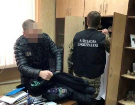 Що відомо про затриманого у Кропивницькому на хабарі начальника військово-лікарської комісії