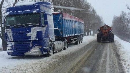 Оперативна інформація про наслідки складних погодних умов на Кіровоградщині