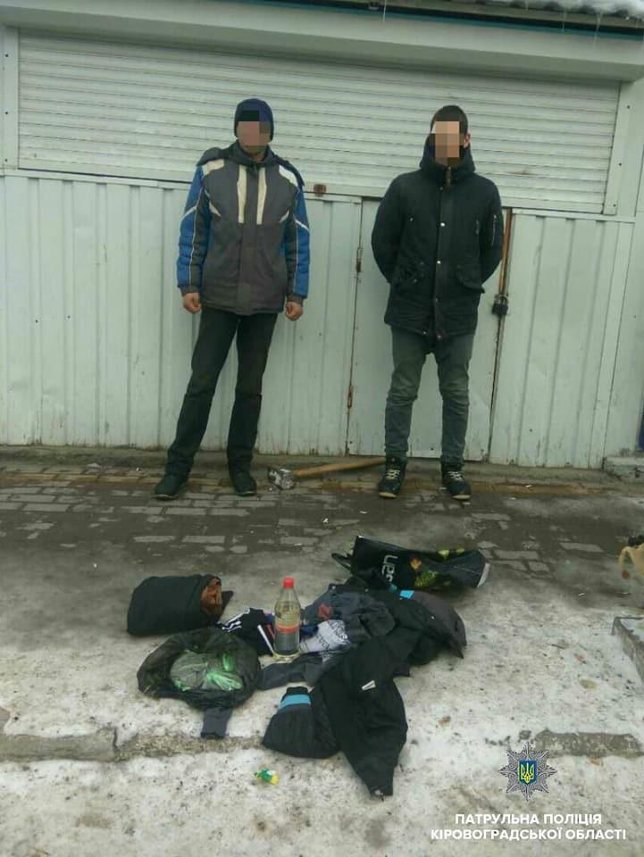 Без Купюр У Кропивницькому двоє чоловіків не донесли наркотики додому, бо занервували, побачивши копів Кримінал  наркотики Кропивницький