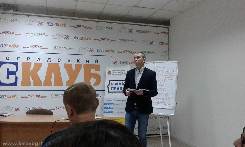 У День закоханих на Кіровоградщині молодята зможуть зареєструвати  шлюб у будь-який час доби - 1 - Життя - Без Купюр