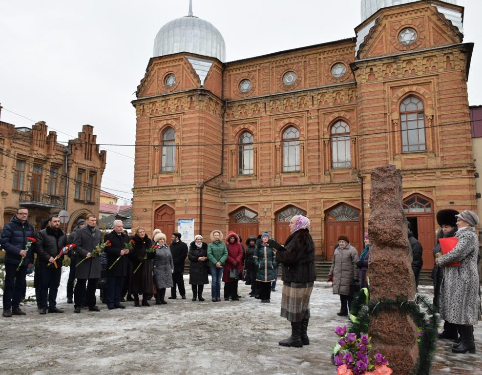 У Кропивницькому вшанували жертв Голокосту. ФОТО - 2 - Життя - Без Купюр