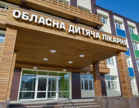 Медицина Кіровоградщини 2018: як обласна рада розподілила майже 900 мільйонів