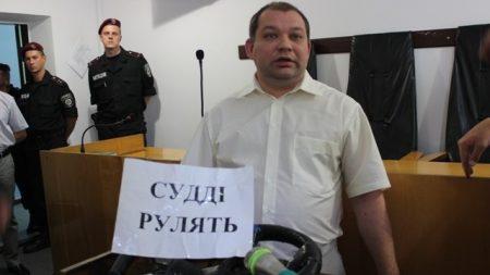 Скандальновідомого суддю з Кропивницького Галагана відсторонять від посади й відправлять на навчання