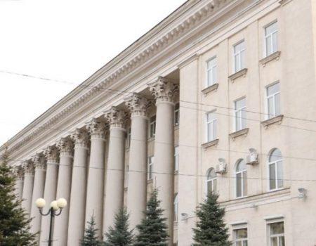 У міськраді Кропивницького вкотре розширили штат