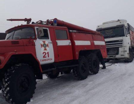 Під час снігопадів рятувальники Кіровоградщини 74 рази виїздили на допомогу водіям. ФОТО