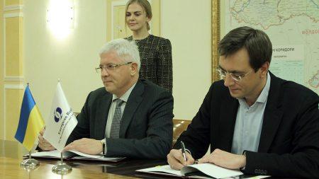 Європейський банк дасть кошти на проект із підвищення пропускної спроможності залізниці, в тому числі на Кіровоградщині