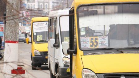 У березні вартість проїзду в громадському транспорті Кропивницького можуть підвищити