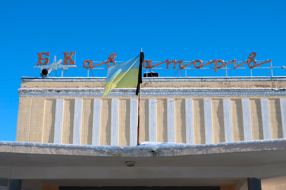 """Без Купюр У Кропивницькому в останній політ провели інженера авіакомпанії """"УРГА"""", який загинув в результаті теракту. ФОТО Життя  теракт прощання Кропивницький"""