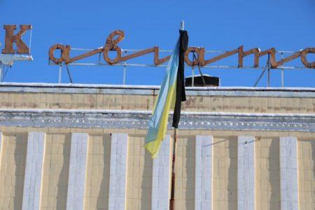 """У Кропивницькому в останній політ провели інженера авіакомпанії """"УРГА"""", який загинув в результаті теракту. ФОТО"""