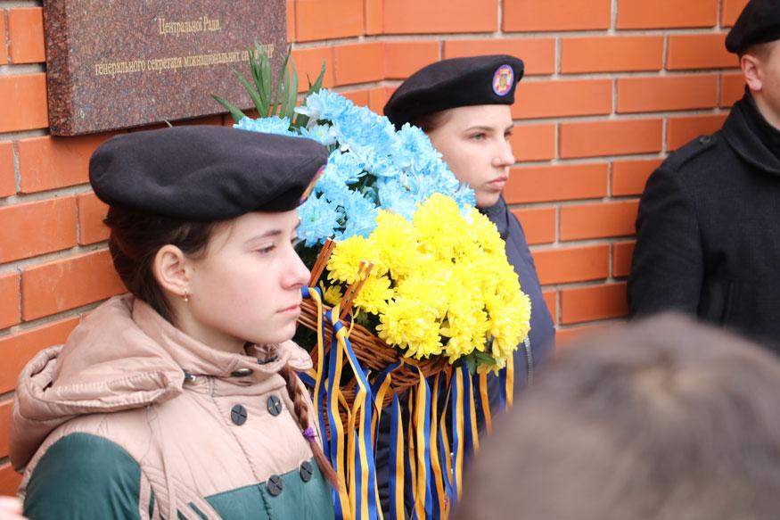 100-річчя визначної битви: у Кропивницькому вшанували пам'ять героїв Крут. ФОТО - 3 - Життя - Без Купюр