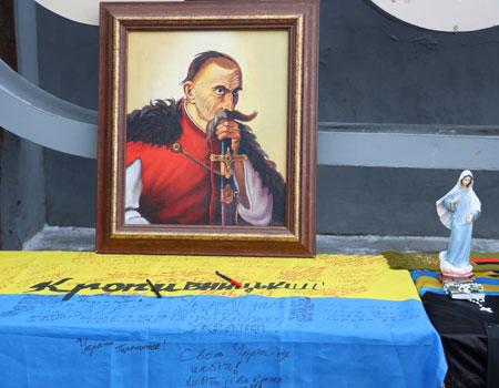100-річчя визначної битви: у Кропивницькому вшанували пам'ять героїв Крут. ФОТО