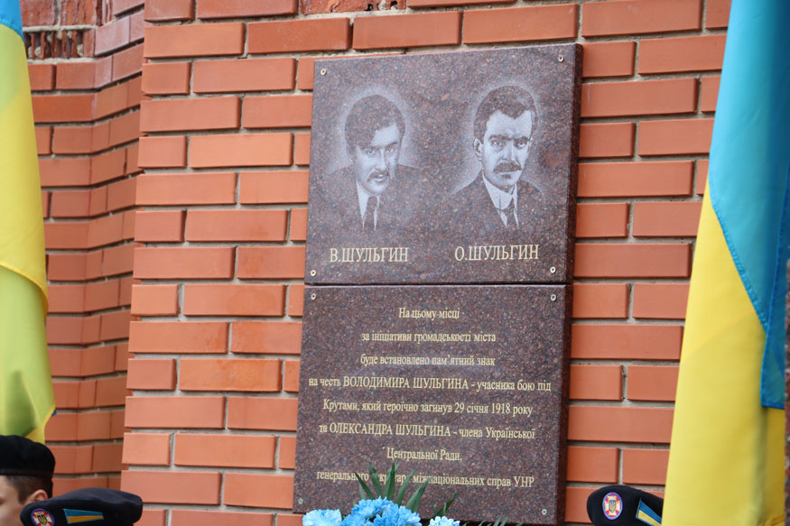 Без Купюр 100-річчя визначної битви: у Кропивницькому вшанували пам'ять героїв Крут. ФОТО Життя  Кропивницький Бій під Крутами