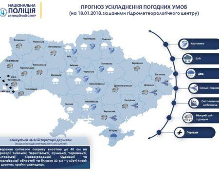 До уваги автомобілістів: на Кіровоградщині обмежено рух транспорту на двох автошляхах
