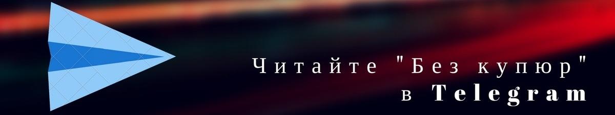 Результати боротьби з корупцією на Кіровоградщині у 2017 році. ІНФОГРАФІКА - 3 - Корупція - Без Купюр