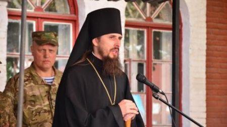 Різдвяне послання Єпископа Кропивницького і Голованівського Марка