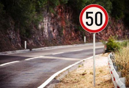 Не швидше 50 км/год: в Україні почали діяти нові ПДР. ІНФОГРАФІКА