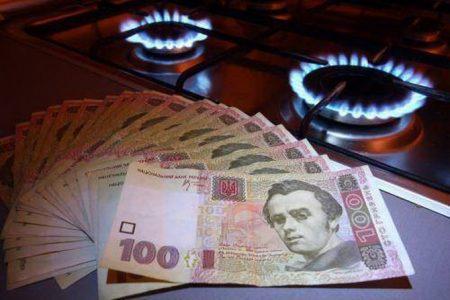 """""""Кіровоградгаз"""" хоче підвищення тарифу на розподіл природного газу"""