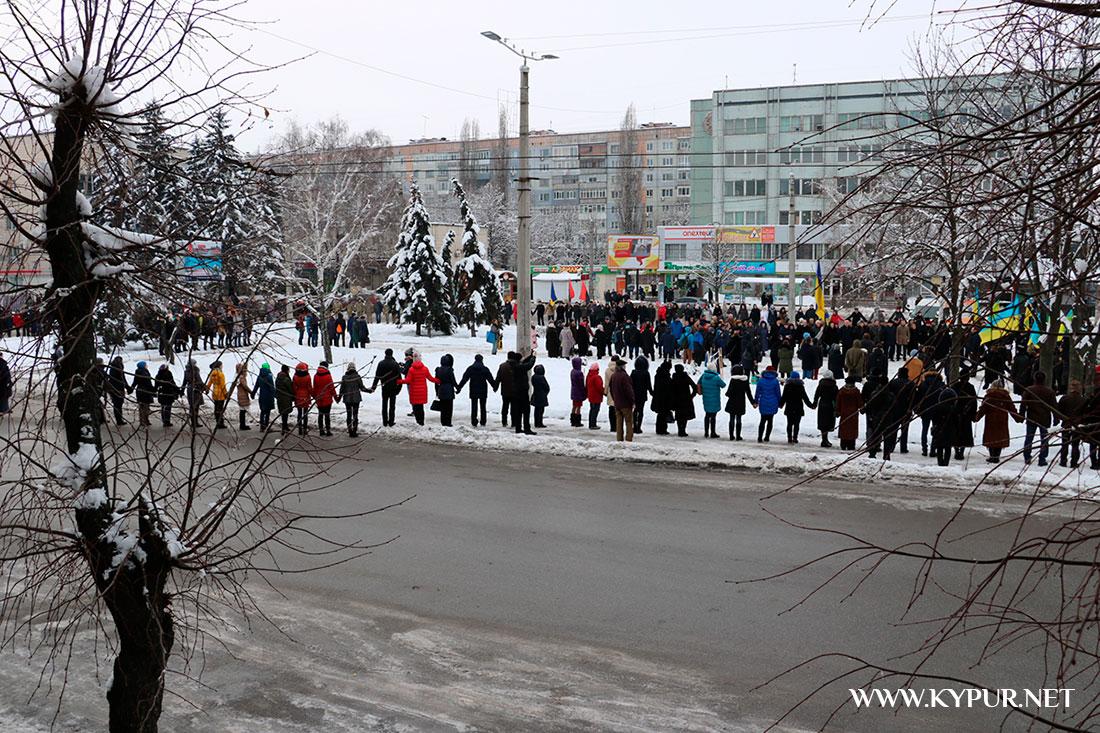 Без Купюр У День Соборності в Кропивницькому згадували перших загиблих на Майдані. ФОТО, ВІДЕО Події  фоторепортаж Кропивницький День Соборності